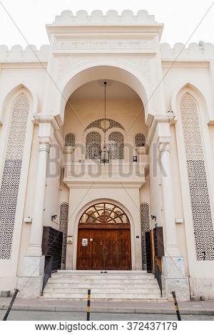 Gate Of Shaikh Isa Bin Ali Al Khalifa Mosque In Muharraq, Bahrain