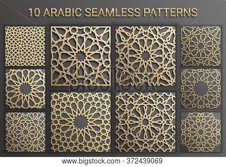 Islamic Ornament Vector , Persian Motiff . 3d Ramadan Islamic Round Pattern Elements . Geometric Log