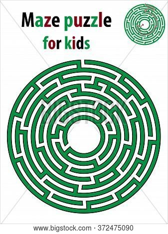 Circle Maze For Children Stock Vector Illustration. Green Labyrinth Visual Game For Education And Fu