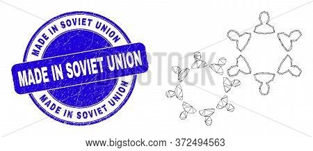 Web Carcass User Collaboration Pictogram And Made In Soviet Union Watermark. Blue Vector Round Distr