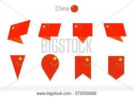 China National Flag Collection, Eight Versions Of China Vector Flags. Vector Illustration.