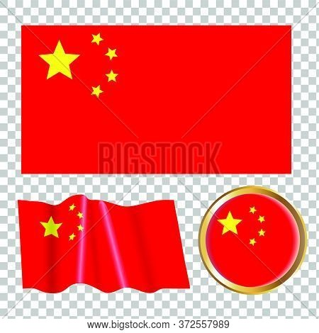 Vector Illustration Of The Flag Of China. An Isolated Image Of China Flag Options. Element For Decor