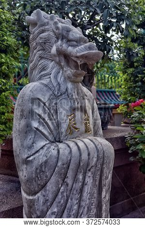Thailand, Pattaya 30,06,2017  Anek Kuson Sala Pattaya,the Viharn Sien Is A Beautiful Chinese Temple