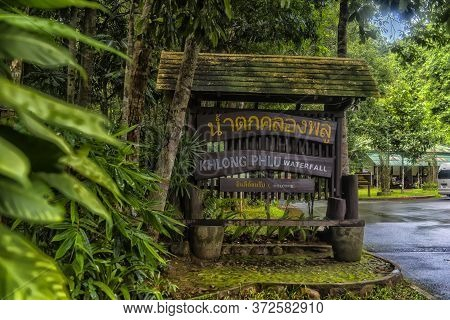 Thailand, Ko Chang, 04,07,2017 Thailand, Ko Chang, 04,07,2017 National Park And Waterfall Informatio