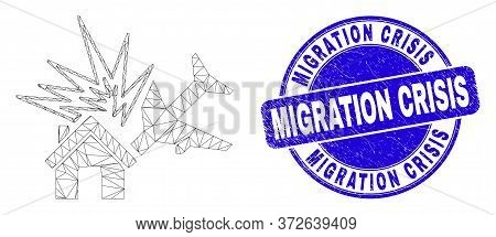 Web Mesh Airplane Disaster Icon And Migration Crisis Stamp. Blue Vector Round Scratched Seal Stamp W