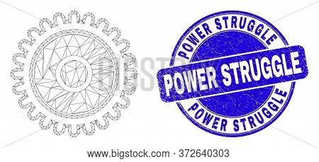Web Carcass Cog Icon And Power Struggle Watermark. Blue Vector Round Distress Watermark With Power S