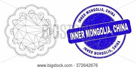 Web Mesh Inner Gear Pictogram And Inner Mongolia, China Seal. Blue Vector Round Grunge Seal With Inn