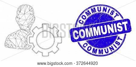Web Mesh User Options Gear Icon And Communist Seal Stamp. Blue Vector Rounded Grunge Seal With Commu