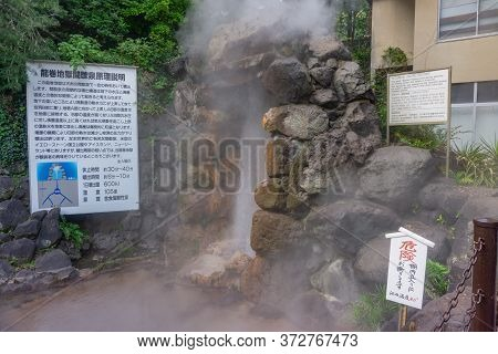 Beppu, Oita, Kyushu, Japan - November 2, 2017 : The Tatsumaki Jigoku ( Tornado Hell ) Is One Of Eigh