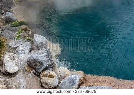 The Edge Of Kamado Jigoku Pond(cooking Pot Hell) Is One Of Eight Beppu Hot Spring (onsen). The Most