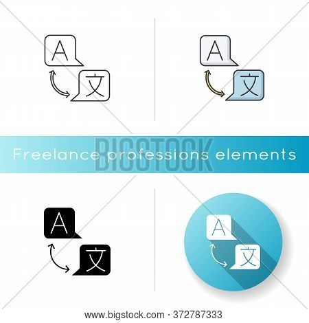 Language Translation Icon. Freelance Interpreter. Online Dictionary Service. Simultaneous Speech. In