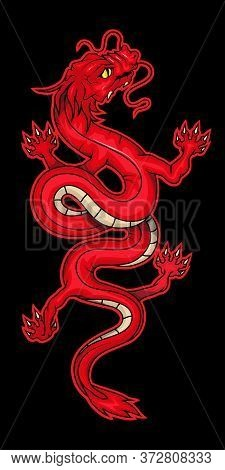 Illustration Of A Dragon. Wild Animal For Tattoo Or T-shirt Print. Chinese Dragon Illustration For A