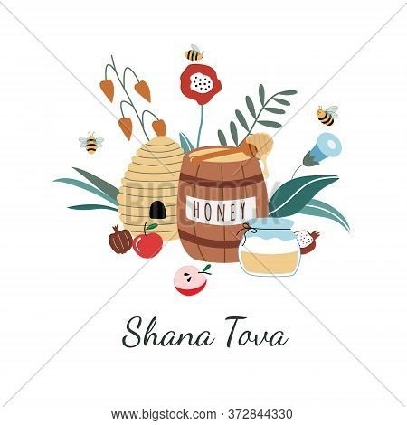 Rosh Hashanah Greeting Card. Jewish New Year Holiday Postcards. Happy Shana Tova Template For Invita