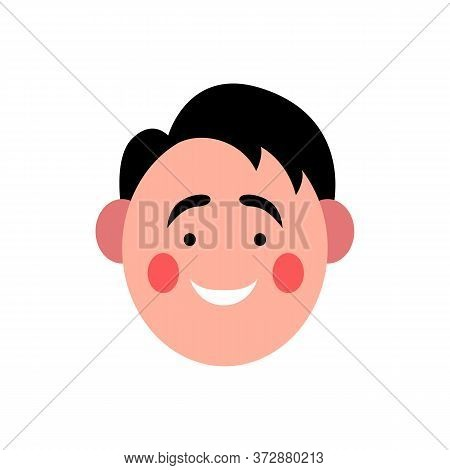 Vector Illustration Of Young Smiling Man. Portrait Of Handsome Cheerful Chubby Face. Avatar, Profile