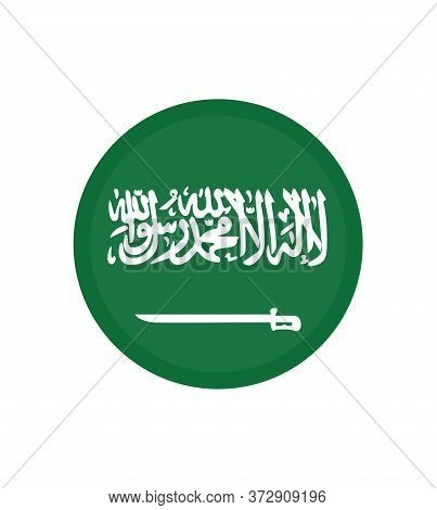 National Saudi Arabia  Flag, Official Colors And Proportion Correctly. National Saudi Arabia Flag.