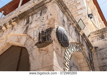 Jerusalem, Israel, June 13, 2020 : The Third Stations Of The Way Of The Cross On Via Dolorosa Street