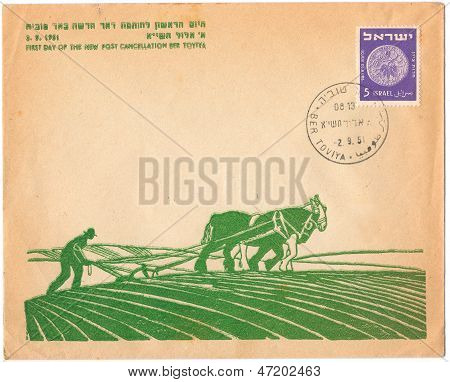 "ISRAEL - CIRCA 1951: An used vintage Israeli envelope (campaign poster) and stamps showing horse and the farmer plowed the field with inscription ""New Post Cancellation. Beer Tuvia"" series circa 1951 poster"