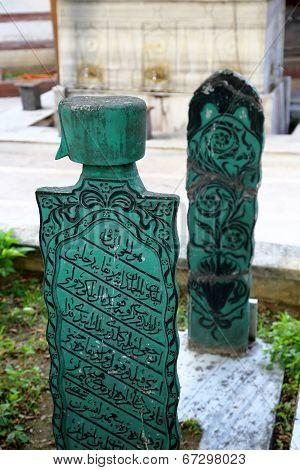 The Ottoman Tombstone