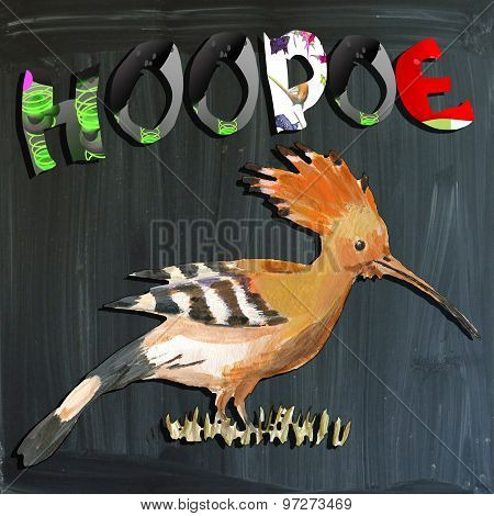 Joyous Child-s World, Mixed Media, Bird, Hoopoe