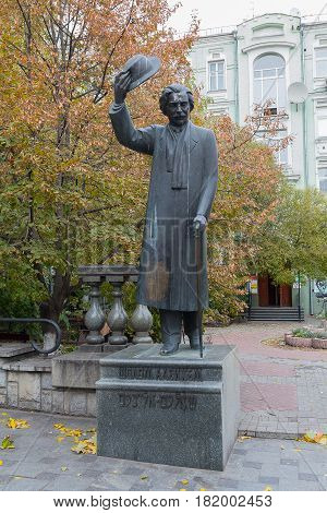 Kiev Ukraine - October 22 2016: Monument to the famous Jewish writer and playwright one of the founders of contemporary fiction in Yiddish Sholom Aleichem