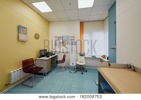 MOSCOW, RUSSIA - OCT 19, 2016: Room with furniture and certificates and diplomas on wall in Children Medical Center Sanare for children of all ages from birth to 17 years old.