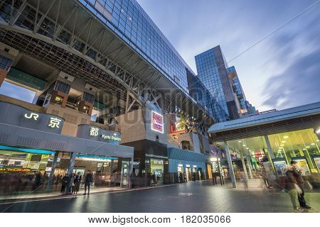 kyoto Japan - November 26 2015: Kyoto Station main hall in Kyoto Japan. It is Japan's second-largest station building.