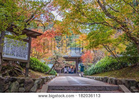 Kyoto Japan - November 27 2015 : Unidentified people visit Nanzenji temple in autumn.Nanzenji temple is one of the most popular tourist at Kyoto in high season ( Momiji) Kyoto Japan.
