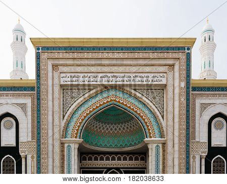 The facade of the Mosque Hazrat Sultan with two minarets in Astana, Kazakhstan