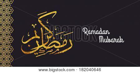 Ramadan Kareem banner. Holy month of muslim community. Ramazan background with hanging arabic frame. Golden elements. Vector arabic typography