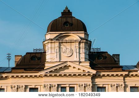 Riga, Latvia. Close Up Facade Of Building Of Riga Regional Court In Boulevard of Freedom Street Under Blue Clear Sky At Sunny Summer Day.