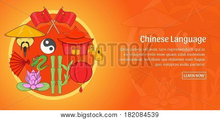 Chinese language horizontal concept. Cartoon illustration of Chinese language banner horizontal vector for web