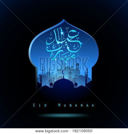 Illustration of Eid Mubarak background with mosque silhouettes