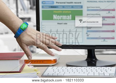 Health technology using wireless device to transfer patient information to electronic medical record system.