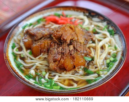 Ramen Udon Noodle With Sauteed Beef In Bowl