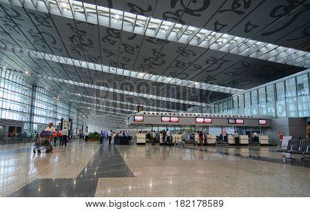 International Airport In Kolkata, India