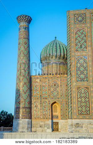 Dome And Minaret, Samarkand Registan, Uzbekistan