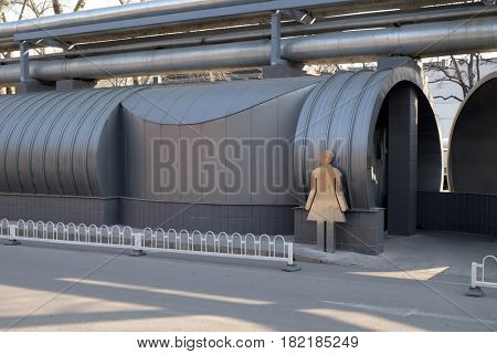BEIJING - FEBRUARY 25, 2016: Public toilets in 798 in Art District. The 798 Art District is regarded as the biggest arts area in China and it has won international acclaim during last years, Beijing.