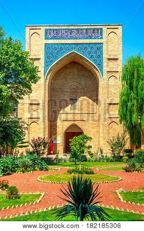 Atrium Garden Of Kukeldash Madrasah, Uzbekistan