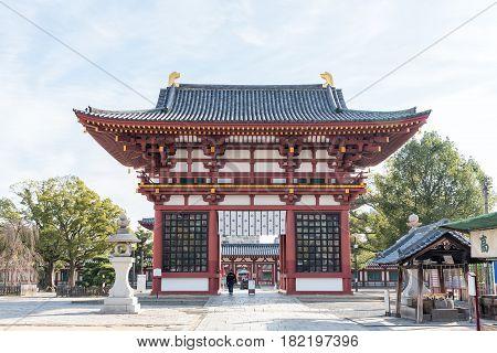 Shitennoji The oldest temple in Osaka Japan.