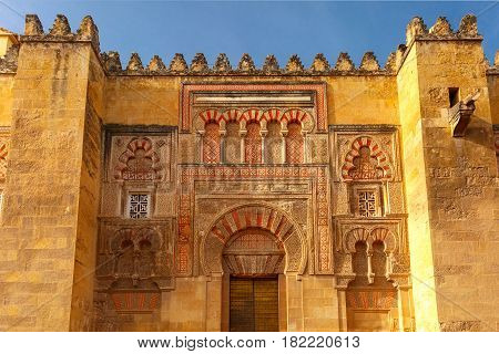 Puerta de San Nicolas - the Fifth door of the east facade of the Great Mosque Mezquita, Catedral de Cordoba, in th sunny day, Cordoba, Andalusia, Spain