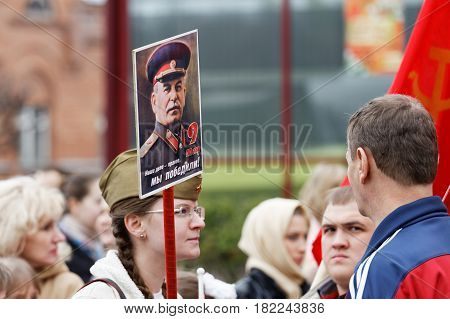People Participate In Demonstration In Honor Of A Victory Day On May 9