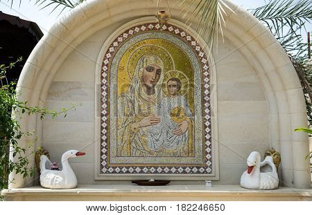 Mosaic Of Mother Of God In Monastery Of St Gerasimus