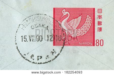 GOMEL, BELARUS, APRIL 18, 2017. Stamp printed in Japan shows image of  The peacock, circa 1990.