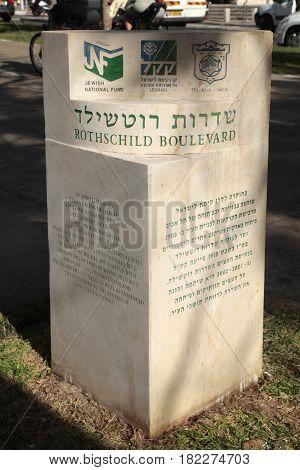 TEL AVIV, ISRAEL - AUGUST 27, 2015: Rothschild Boulevard memory street sign in Tel Aviv, Israel.