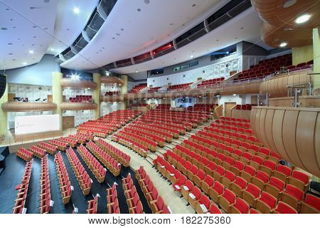 MOSCOW - OCT 25, 2016: Moscow State Music Theatre of Russian folk song concert hall in Diamond hall business center, Translations of text on paper - reserve, nominee