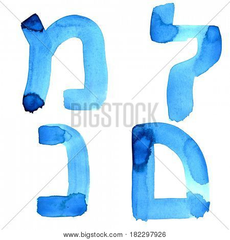 Blue watercolor letters of hebrew alphabet
