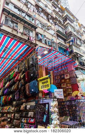 Market Stalls In Front Of Apartment Buildings In Hong Kong