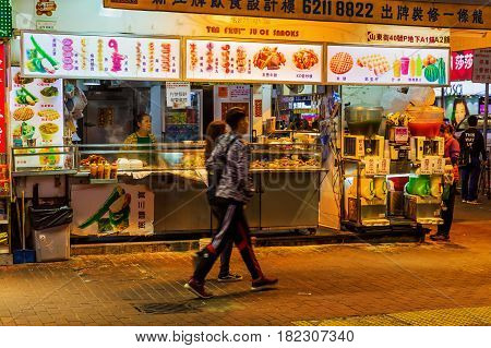 Typical Cookshop In Kowloon, Hong Kong, At Night
