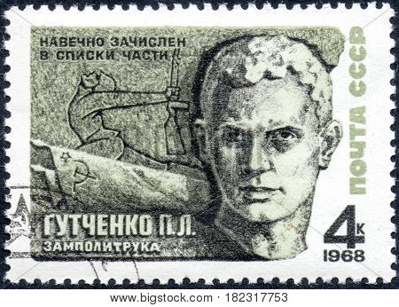 UKRAINE - CIRCA 2017: A postage stamp printed in USSR shows Hero of USSR Second Lt. S.G.Baikov 1914-1941 from the series Heroes of World War II forever in military lists circa 1968