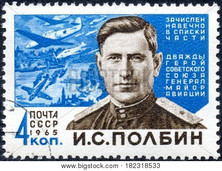 UKRAINE - CIRCA 2017: A postage stamp printed in USSR shows Twice Hero of USSR Aviation Maj. Gen. I.S.Polbin 1905-1945 from the series Heroes of World War II forever in military lists circa 1965